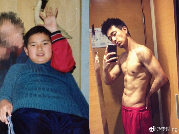 "Netizens Have Crowned Li Xian as their ""July Boyfriend"" Li Xian Before and After Weight Loss"