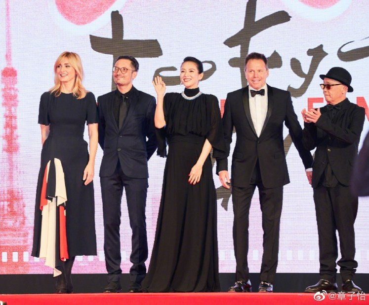 Zhang Ziyi Announces Second Pregnancy