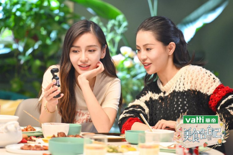 Angelababy Gives Surprising Response on How She Feels about Her Haters and Negative Comments