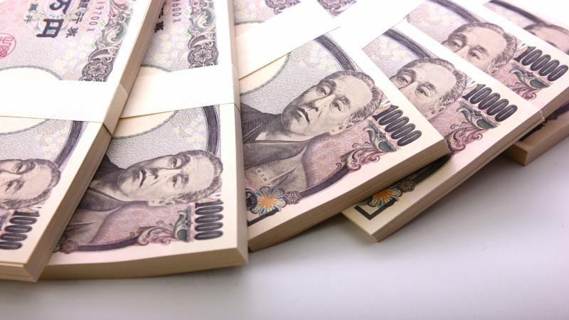 三橋貴明】続 国家のお金の発行と国債発行の仕組み | 「新」経世済民新聞