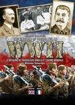 livre_pogledi_samardjic_miloslav_royaume_yougoslavie_2gm