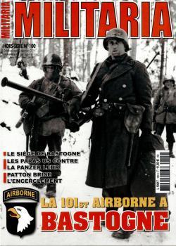militaria-hs-100