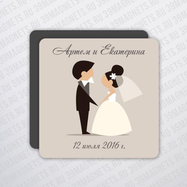 Магниты на свадьбу. Свадебные магниты на подарки гостям.