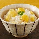 金スマ|栗ごはんの作り方レシピ(飯沼栗レシピ)と美味しいご飯の炊き方
