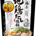 おかずのクッキング|骨付き鶏肉と豆腐の塩鍋の作り方レシピ(土井善晴)