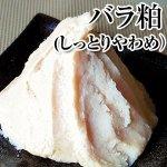 ゲンキの時間|チーズケーキ風味噌汁の作り方レシピ(美肌効果)