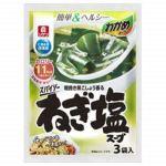 相葉マナブ|ネギ湯の作り方レシピ