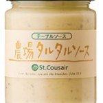 酢玉ねぎタルタルの作り方レシピ|ソレダメ