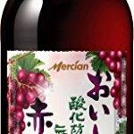 男子ごはん578|ホットワインの作り方レシピ(2019年7月7日)