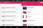 افضل تطبيق لمشاهدة قنوات الجزيرة الرياضية وقنوات اخرى بدون اعلانات و بجودة HD