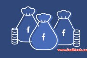 نصائح للاعلان على الفيسبوك و استهداف الدول الاجنبية