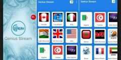 تحميل تطبيق Genius Stream apk لمشاهدة القنوات المشفرة مجانا