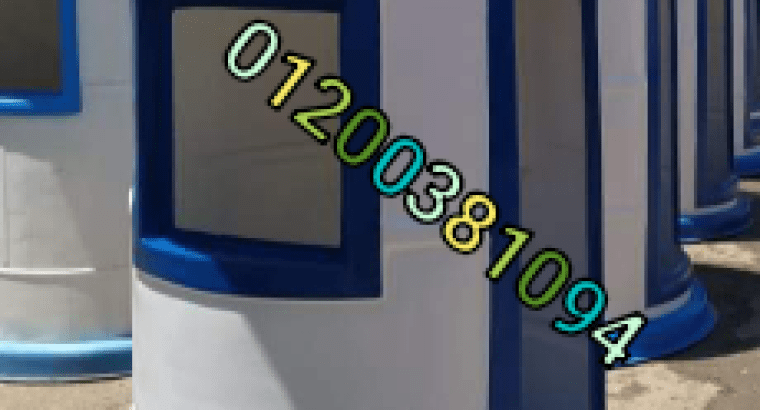 ٢٠٢٠-٠٧-٠٩_١٨-٥١-٤٠-٢٤٢