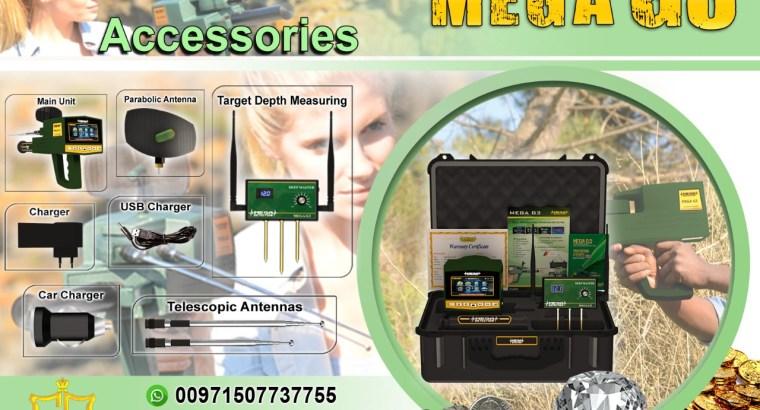 metal detector mega g3