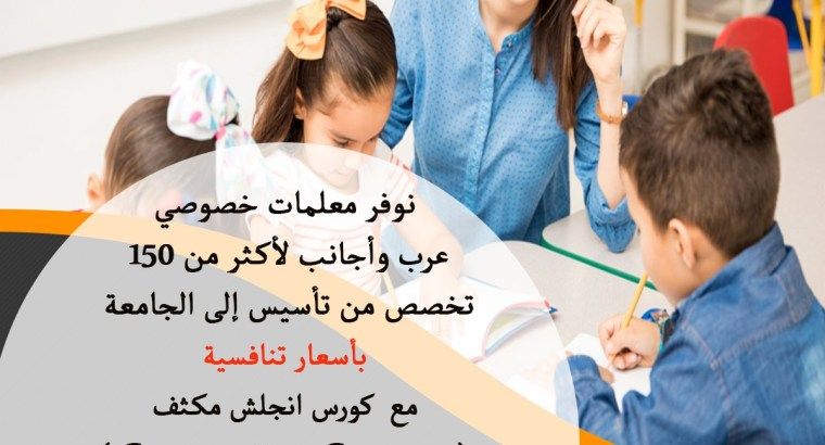 اتعلم من بيتك (3)