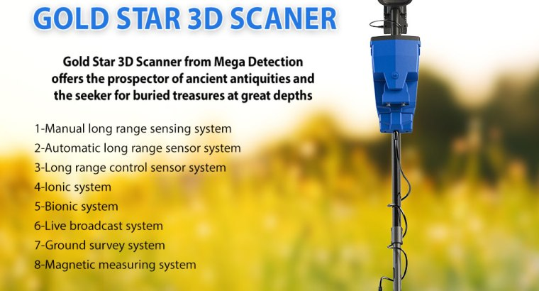 gold star 3d scanner metal detector