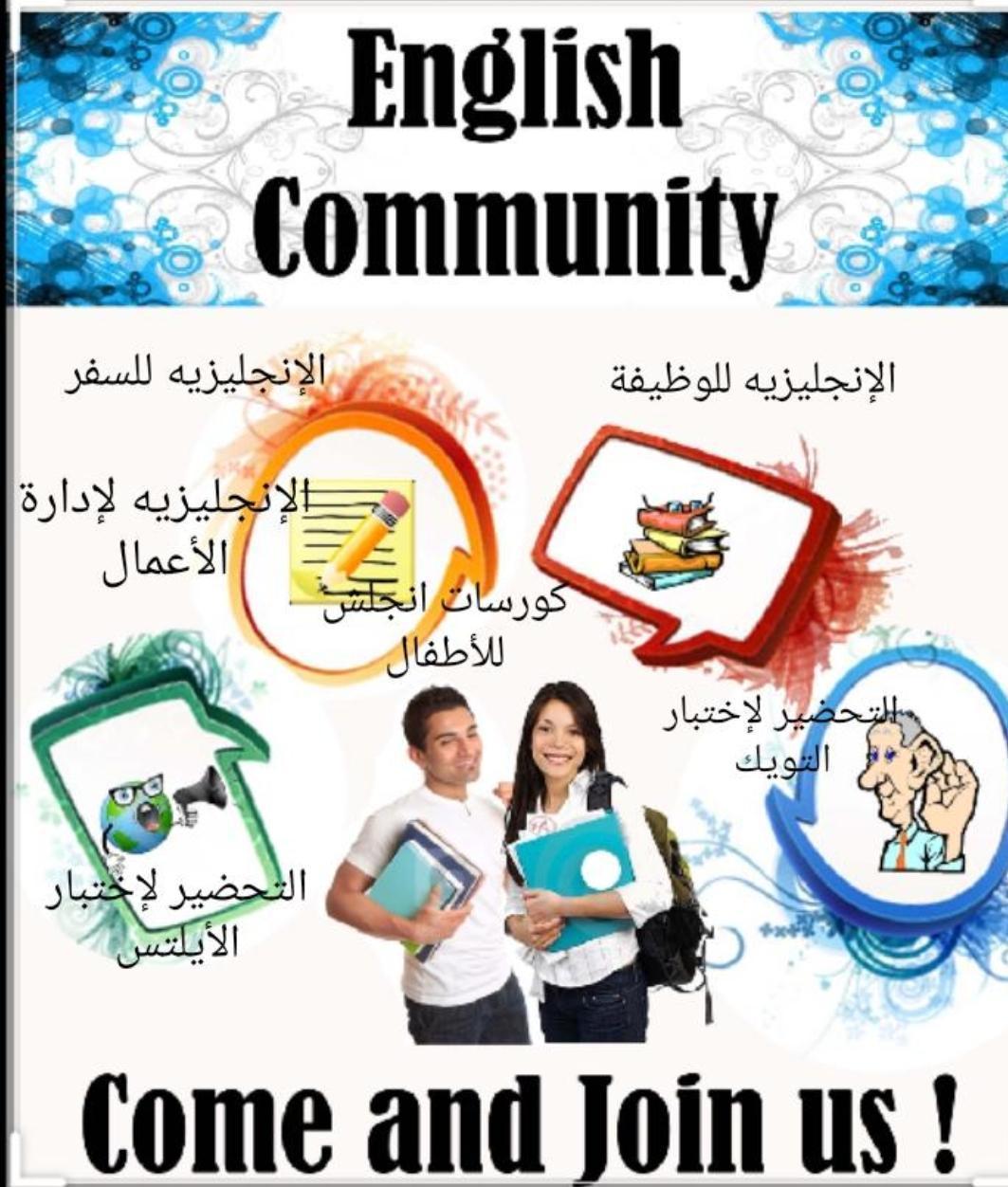 معلمة تأسيس ابتدائي 0537655501 عربون