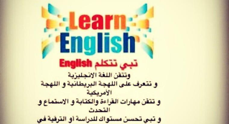 افضل معلمه مدرسه خصوصي تأسيس لغتي ورياضيات وانجلش
