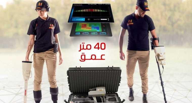 احدثاجهزة كشف الذهبالتصويرية ثلاثية الابعاد 2021