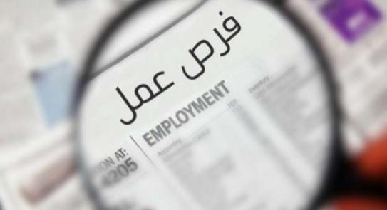 مطلوب موظفات للعمل في شركة تسويق