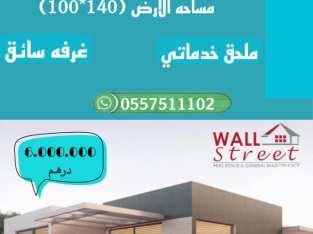 للبيع فيلا سكنية منطقة الشوامخ زاوية وشارعين