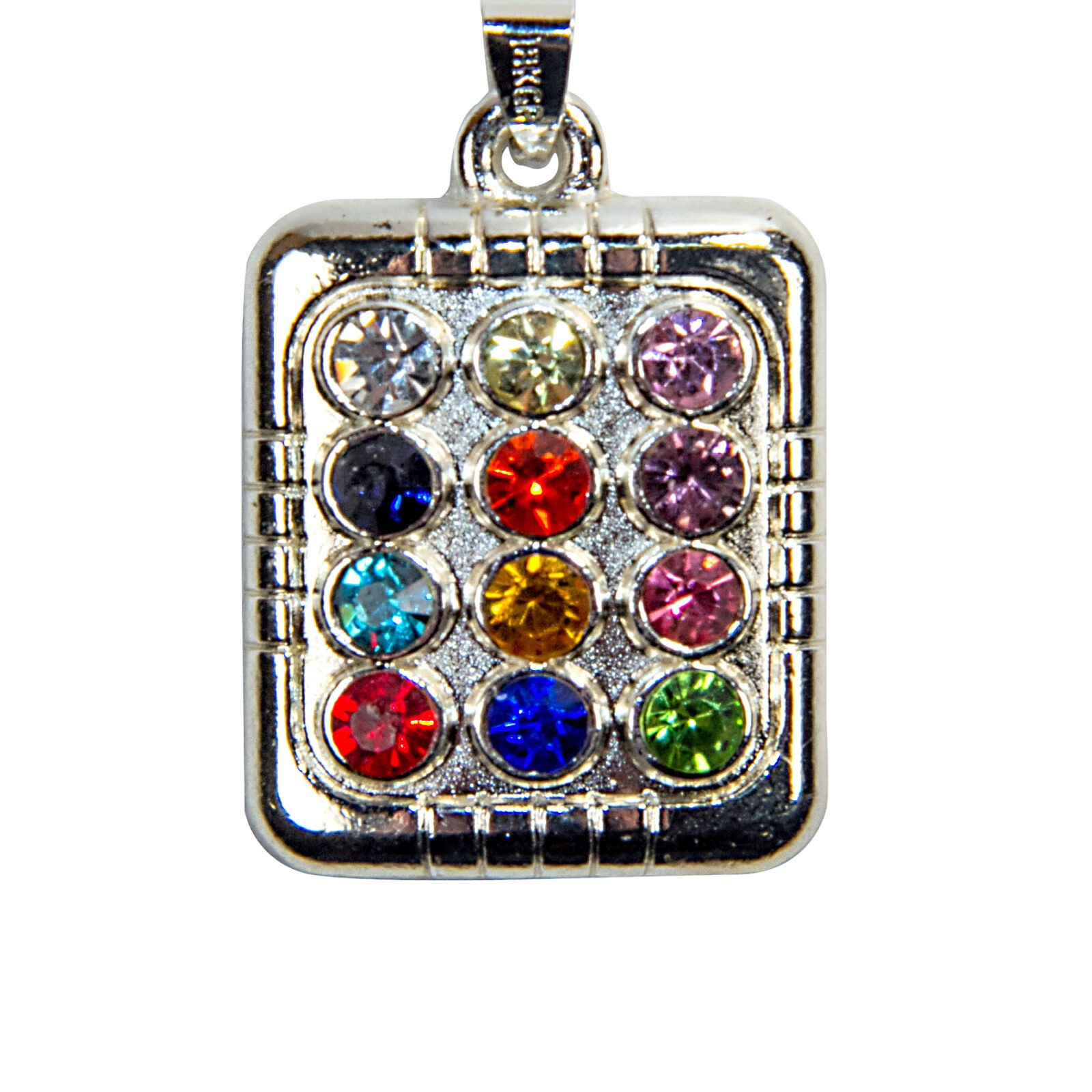Silver Plated 12 Tribes Of Israel Breastplate Necklace