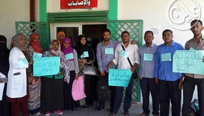 الوضع الصحي والاعتداءات على الأطباء: قصة أسبوع من الإضراب