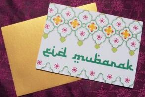 Arabesque Eid Cards