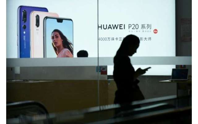 surveillance: Chinese communications giant Huawei has already equipped more than 700 cities in 100 countries, including more than 25 in Africa