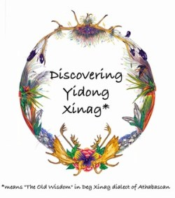 Yidong Xinag logo_copy