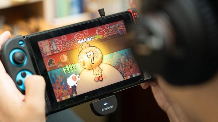【開箱上手】任天堂 Nintendo Switch 無線完美補完計劃|科技狗
