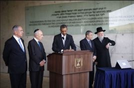 Israel31