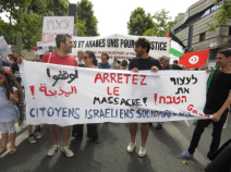 Protests for Gaza5