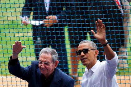 Cuba Baseball 30