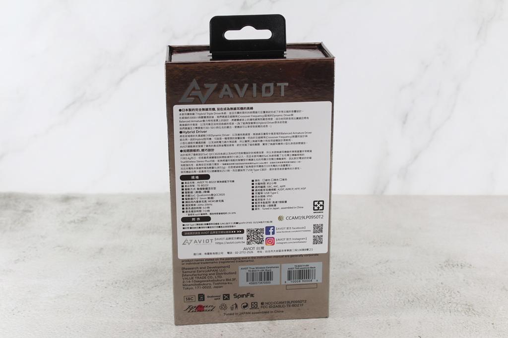 AVIOT TE-BD21f真無線藍牙耳機-圈鐵混合三單體,日系美聲新...4170