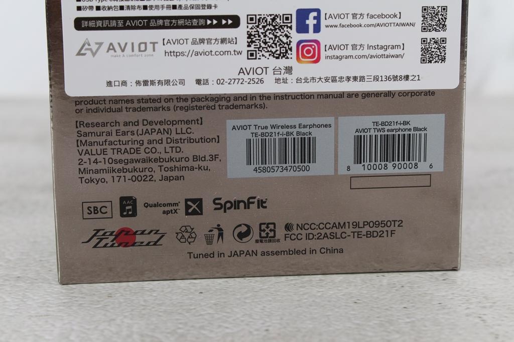 AVIOT TE-BD21f真無線藍牙耳機-圈鐵混合三單體,日系美聲新...6774