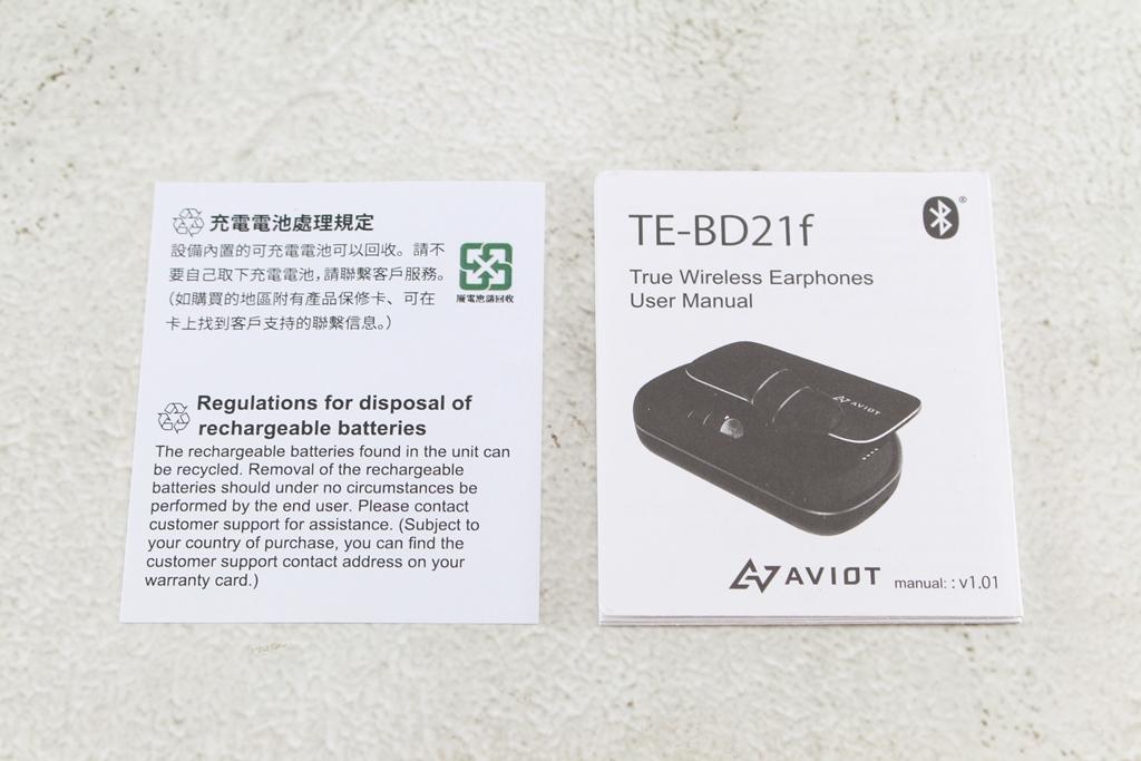 AVIOT TE-BD21f真無線藍牙耳機-圈鐵混合三單體,日系美聲新...9108