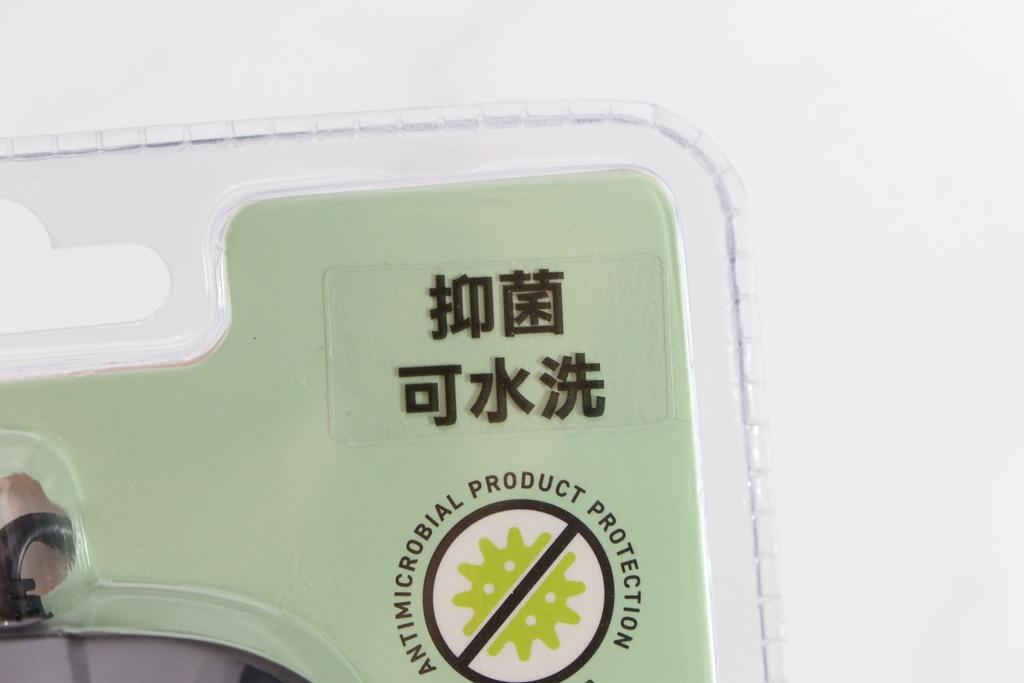 AZIO KB530 & MS530抗菌可沖洗有線鍵盤滑鼠-髒了水洗就對了!6773