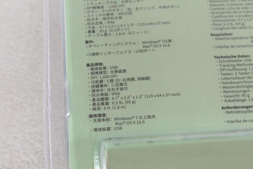 AZIO KB530 & MS530抗菌可沖洗有線鍵盤滑鼠-髒了水洗就對了!1590