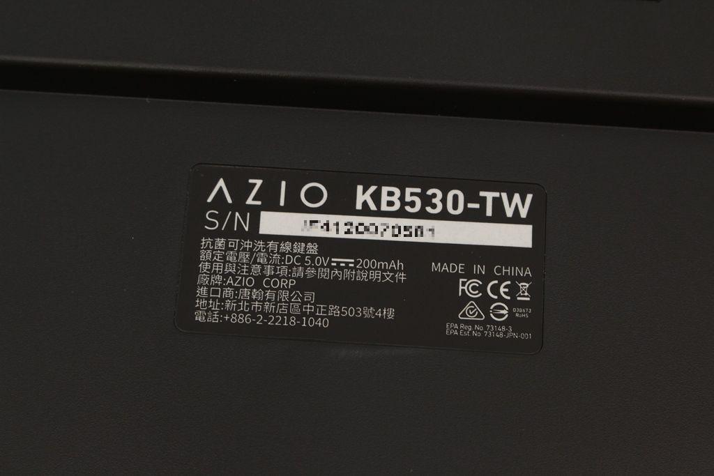 AZIO KB530 & MS530抗菌可沖洗有線鍵盤滑鼠-髒了水洗就對了!7610