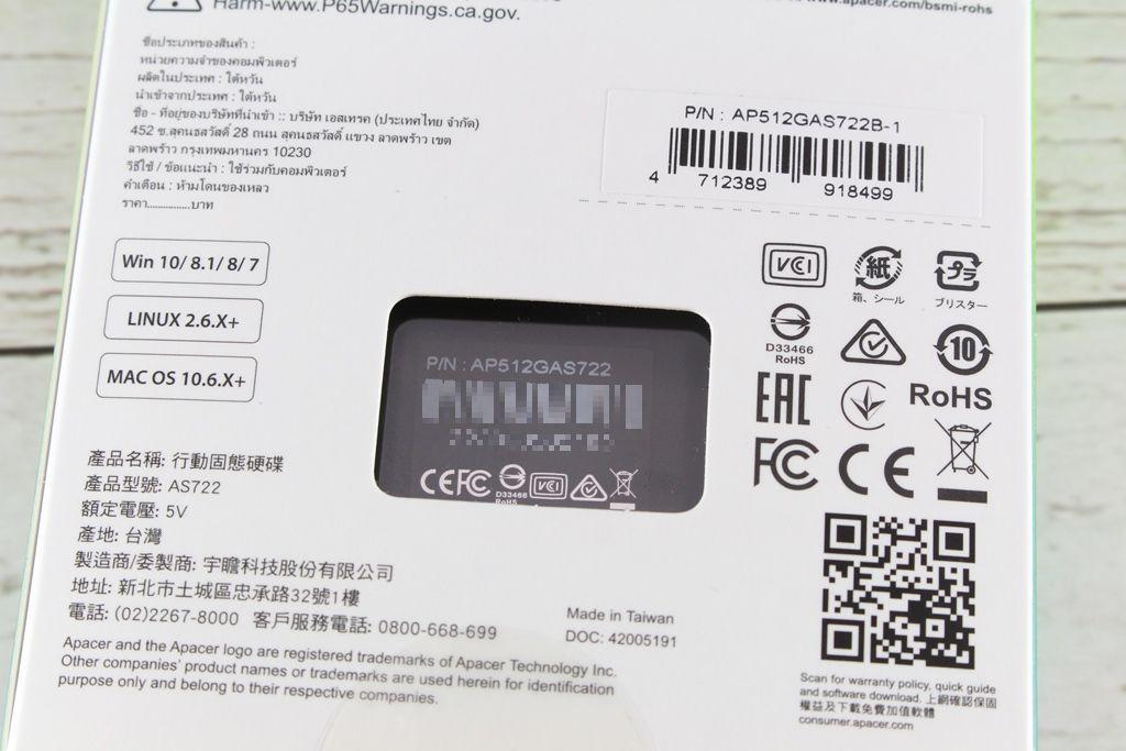 宇瞻Apacer AS722 USB3.2 Gen2 NVMe Type-C外接式固態硬碟-大容量與...3679