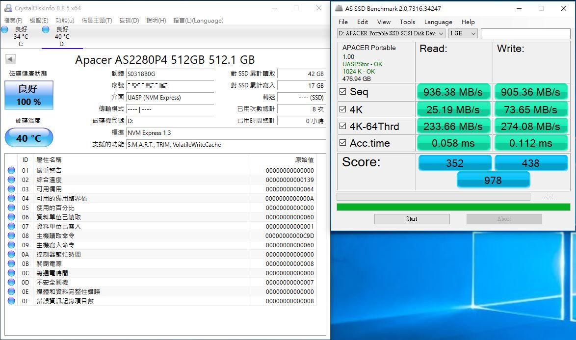 宇瞻Apacer AS722 USB3.2 Gen2 NVMe Type-C外接式固態硬碟-大容量與...9239