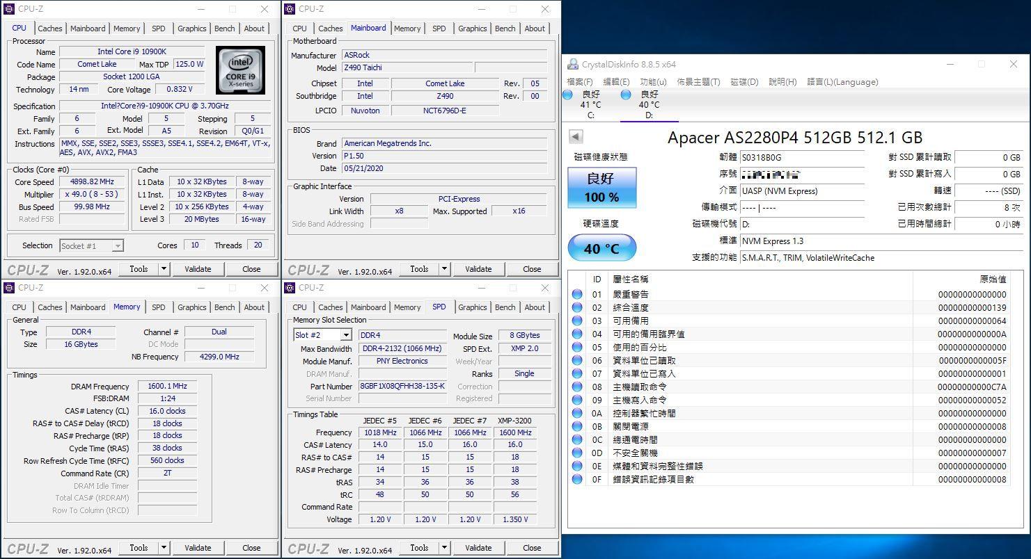 宇瞻Apacer AS722 USB3.2 Gen2 NVMe Type-C外接式固態硬碟-大容量與...106