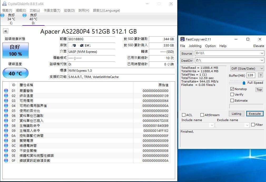 宇瞻Apacer AS722 USB3.2 Gen2 NVMe Type-C外接式固態硬碟-大容量與...6008