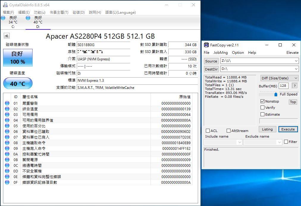 宇瞻Apacer AS722 USB3.2 Gen2 NVMe Type-C外接式固態硬碟-大容量與...6733