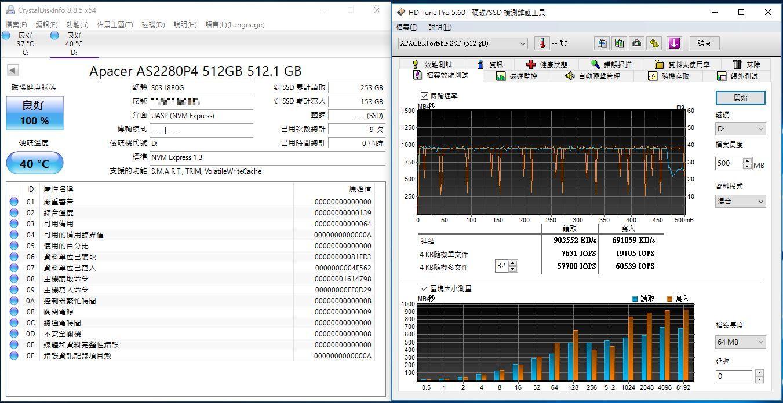 宇瞻Apacer AS722 USB3.2 Gen2 NVMe Type-C外接式固態硬碟-大容量與...1395