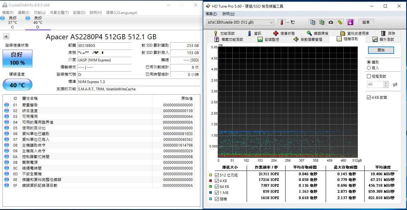 宇瞻Apacer AS722 USB3.2 Gen2 NVMe Type-C外接式固態硬碟-大容量與...8279