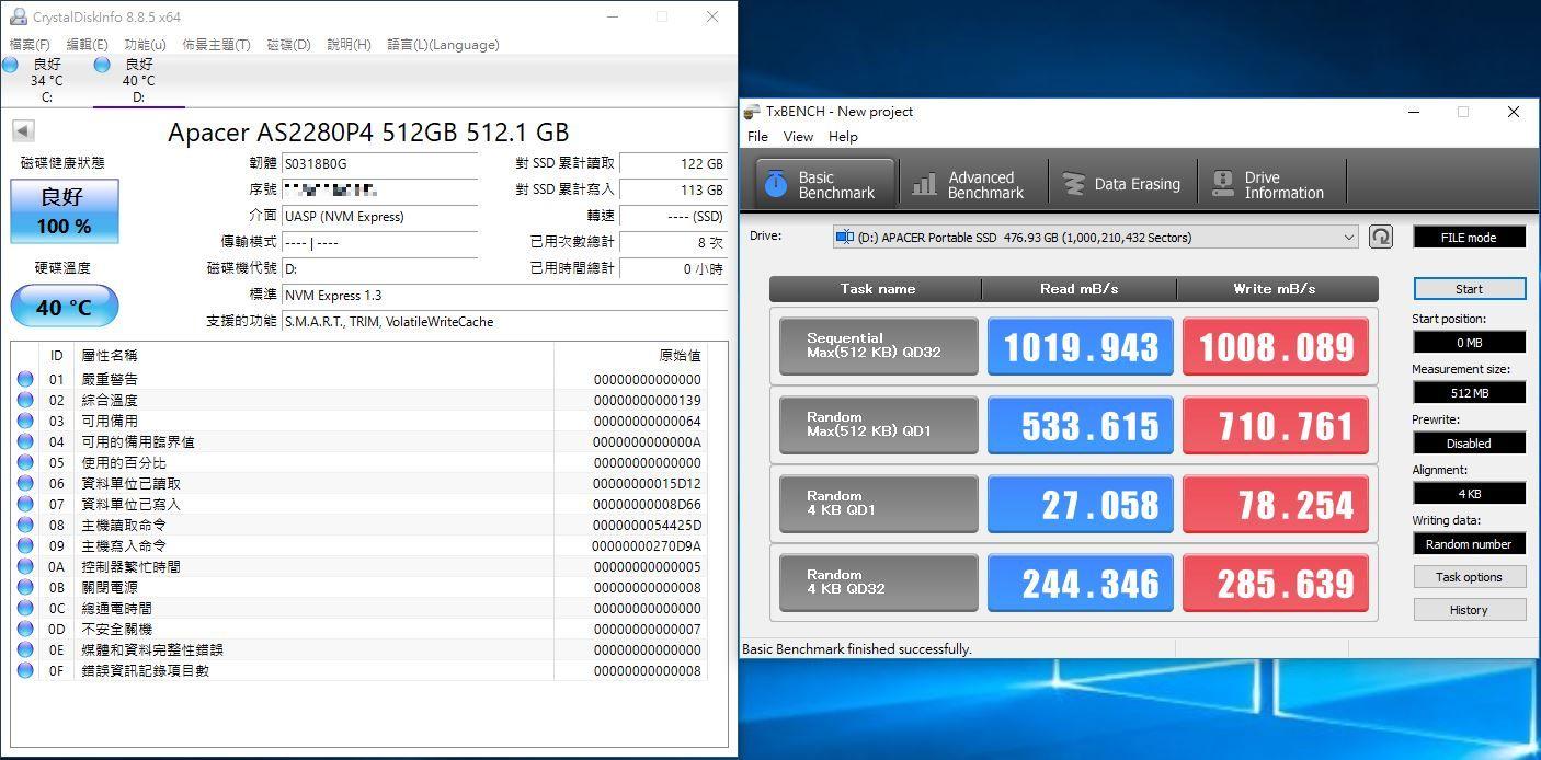 宇瞻Apacer AS722 USB3.2 Gen2 NVMe Type-C外接式固態硬碟-大容量與...2401