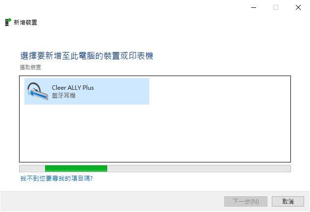 Cleer Ally+ ANC降噪真無線藍牙耳機-搭載高通晶片、雙降噪技...4927