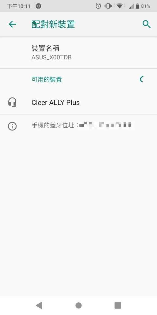 Cleer Ally+ ANC降噪真無線藍牙耳機-搭載高通晶片、雙降噪技...1160